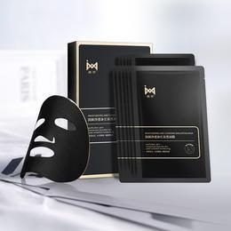 【新装上市·买3盒发20盒】|吉米润颜净透备长炭黑金面膜(5片装)