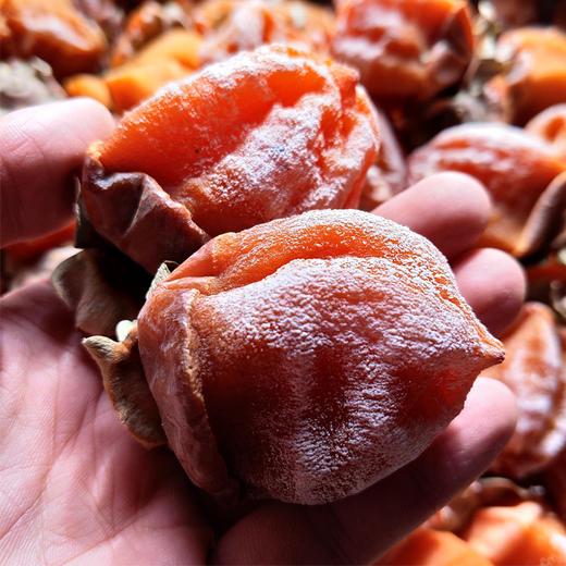 【陕西 • 富平柿饼】五年网红还在红,2020年富平柿饼上新 香甜软糯 糖心十足 每一口都是出口级 商品图1
