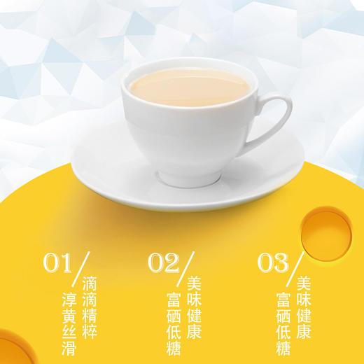 爱巴仁   富硒核桃乳(1000ml*6盒) 商品图2