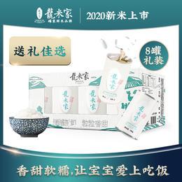 龙米家五常大米·享味 | 五常大米稻花香2号东北大米罐装长粒香米8罐装