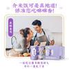 龙米家与MAP合作款小站稻8罐装礼盒 商品缩略图1