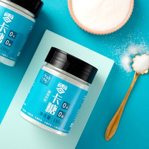 买糖送盐【农道好物】吃不胖的糖 0卡糖、0千焦、0脂肪 150g/罐 商品图4