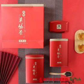 【全国包邮】宏伟凤凰八仙单丛茶 1斤/盒(72小时内发货)