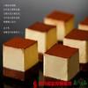 【部分地区包邮】21cake-黑白巧克力慕斯蛋糕2磅 908g/个(48小时内发货) 商品缩略图2