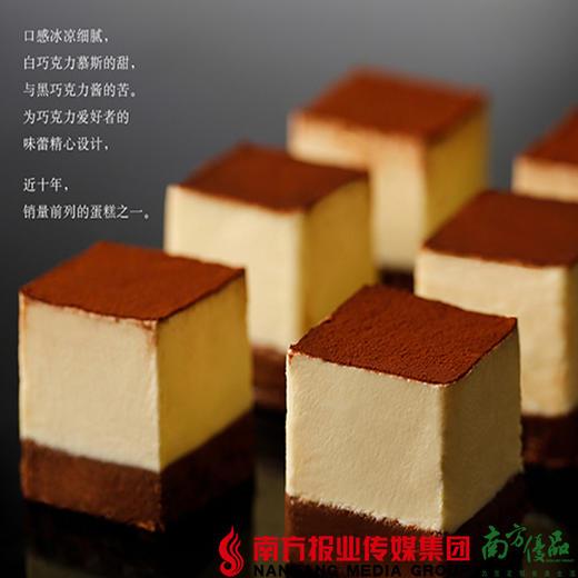 【部分地区包邮】21cake-黑白巧克力慕斯蛋糕2磅 908g/个(48小时内发货) 商品图2