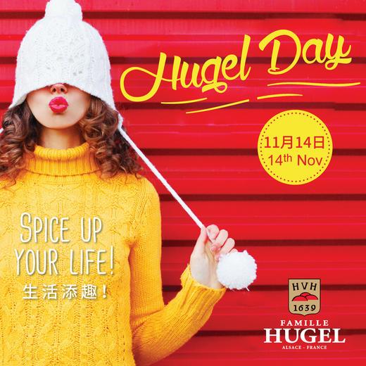 【11.14门票】御嘉世家日的胜利派对  buy 1 get 1 free【Nov. 14 ticket】Hugel Day Party 商品图1