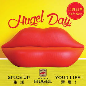 【11.14门票】御嘉世家日的胜利派对  buy 1 get 1 free【Nov. 14 ticket】Hugel Day Party