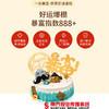 【部分地区包邮】熊猫不走 一夜暴富水果奶油 1.5磅/个(48小时内发货) 商品缩略图3