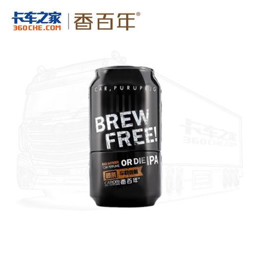 香百年 车载香水 可乐罐 商品图0
