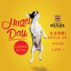 【11.14门票】御嘉世家日的胜利派对  buy 1 get 1 free【Nov. 14 ticket】Hugel Day Party 商品缩略图4
