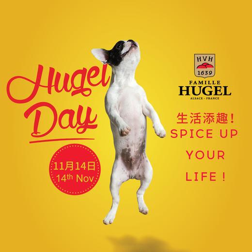 【11.14门票】御嘉世家日的胜利派对  buy 1 get 1 free【Nov. 14 ticket】Hugel Day Party 商品图4