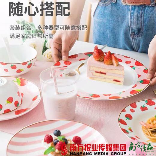 【全国包邮】草莓酱月光盘四件套(72小时内发货) 商品图3