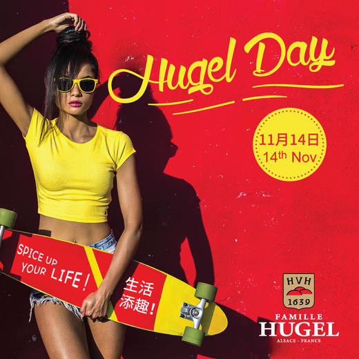 【11.14门票】御嘉世家日的胜利派对  buy 1 get 1 free【Nov. 14 ticket】Hugel Day Party 商品图3