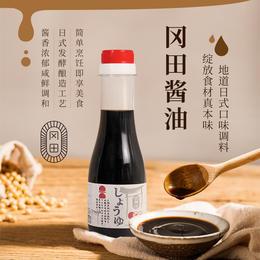 """【为思礼】【日式酱油 """"一滴入魂""""】日本冈田特级酱油 酿造酱油 非转基因大豆 0添加 历经400天 87000次传统手工酿造"""