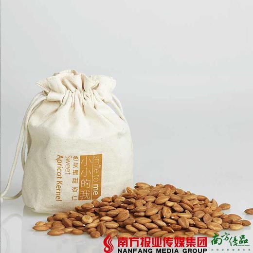 【全国包邮】小小的我 甜杏仁 120g/袋(72小时内发货) 商品图0