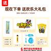 【部分地区包邮】熊猫不走 一夜暴富水果奶油 1.5磅/个(48小时内发货) 商品缩略图2