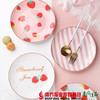 【全国包邮】草莓酱月光盘四件套(72小时内发货) 商品缩略图4