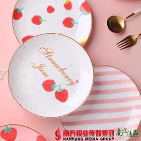 【全国包邮】草莓酱月光盘四件套(72小时内发货)