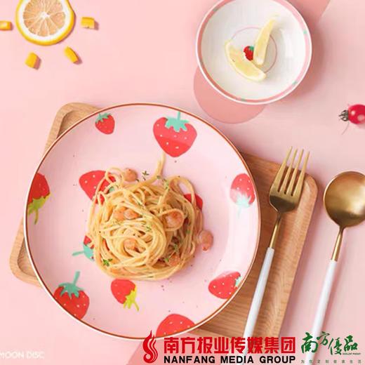 【全国包邮】草莓酱月光盘四件套(72小时内发货) 商品图2