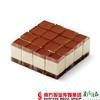 【部分地区包邮】21cake-黑白巧克力慕斯蛋糕2磅 908g/个(48小时内发货) 商品缩略图0