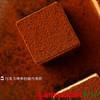 【部分地区包邮】21cake-黑白巧克力慕斯蛋糕2磅 908g/个(48小时内发货) 商品缩略图4