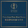 【11.21门票免费,预定参加】静安新店开业庆典 【Nov. 21 Free Reservation】Jingan Store Grand Opening 商品缩略图0