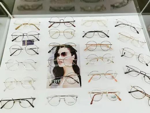 【中心眼科学·配镜中心】1元线上预购原价966元防蓝光眼镜 商品图1