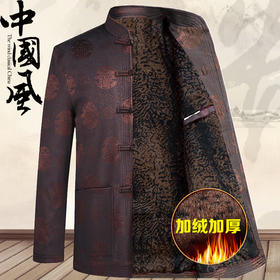PDD-YH201106新款男士加绒加厚唐装棉服外套TZF