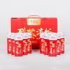 【十星红】醋茶淡饭茶醋饮料245ml/瓶 商品缩略图0