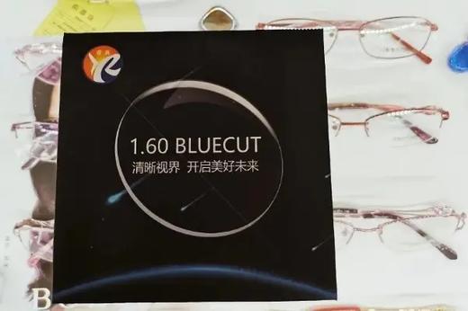 【中心眼科学·配镜中心】1元线上预购原价966元防蓝光眼镜 商品图2