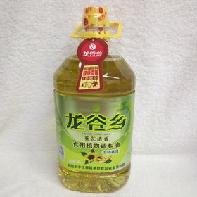 龙谷乡葵花调和油4L