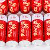 【十星红】醋茶淡饭茶醋饮料245ml/瓶 商品缩略图4