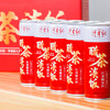 【十星红】醋茶淡饭茶醋饮料245ml/瓶 商品缩略图1