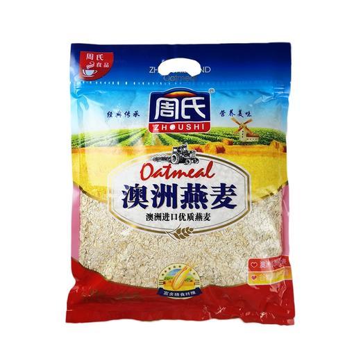 周氏燕麦片700g 商品图0