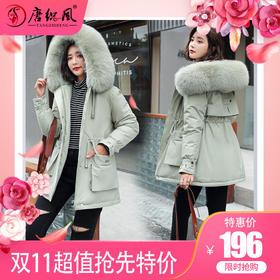 YHSS883190新款韩版时尚气质宽松收腰连帽加厚短款派克服外套TZF