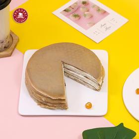 榴莲/奶茶千层蛋糕 多口味可选