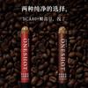 【新品特惠】乐纯ONESHOT瞬萃冰滴咖啡 14支/盒(赠玻璃瓶+牛皮wallet)咖啡配牛奶 商品缩略图1