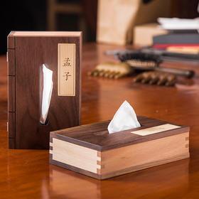 抽纸盒 | 基础商品