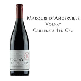 德安侯爵, 沃尔奈一级葡萄园AOC Marquis d'Angerville, Volnay Caillerets 1er Cru AOC