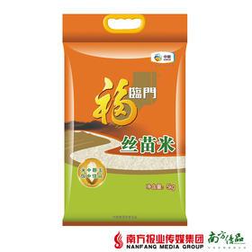 【珠三角包邮】福临门丝苗米 5kg/袋(11月12日到货)