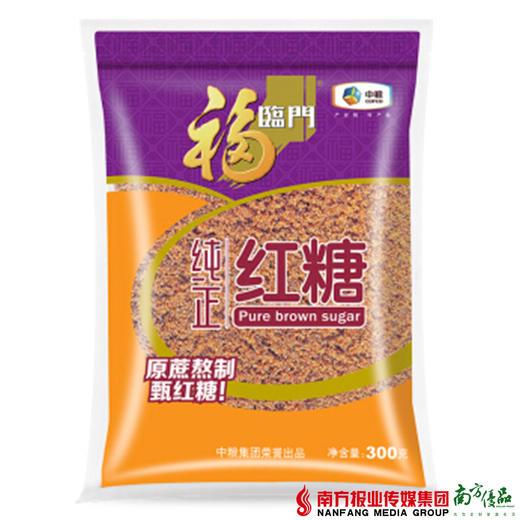 【珠三角包邮】福临门 纯正红糖 300g/包 3包/份(次日到货) 商品图0