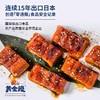 黄金鳗 鳗鱼(全鳗宴/冷吃鳗/鳗鱼段)新鲜活鳗,肉嫩鲜香,每一滴酱汁充分渗透 商品缩略图1
