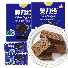 奥力给 可可威化饼干原味220g 国产之光超好吃的网红威化独立包装19袋早餐办公室休闲零食下午茶