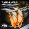 黄金鳗 鳗鱼(全鳗宴/冷吃鳗/鳗鱼段)新鲜活鳗,肉嫩鲜香,每一滴酱汁充分渗透 商品缩略图2