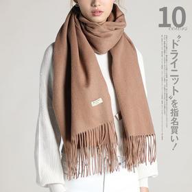 纯羊毛围巾披肩礼盒装 200*70cm大尺寸 男女款 加长加厚 舒适保暖