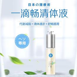 【日本理疗技术】纤ti清身,告别淤du,肠wei舒畅,消mie油脂,还你好身材、好皮肤!