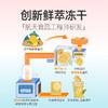【好物优选】味BACK  鲜果萃萃茶 两种口味 秋冬热饮 满满果肉在里面 商品缩略图4