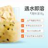 【好物优选】味BACK  鲜果萃萃茶 两种口味 秋冬热饮 满满果肉在里面 商品缩略图1