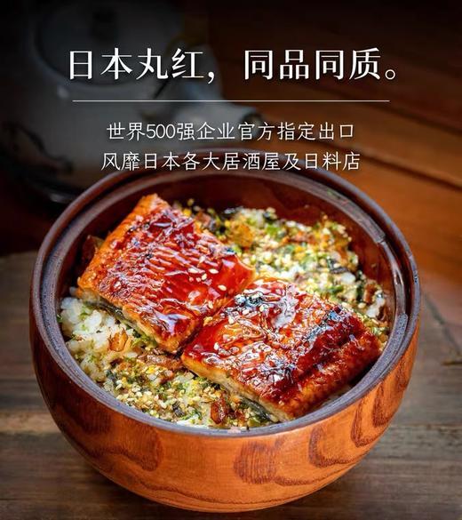 黄金鳗 鳗鱼(全鳗宴/冷吃鳗/鳗鱼段)新鲜活鳗,肉嫩鲜香,每一滴酱汁充分渗透 商品图4