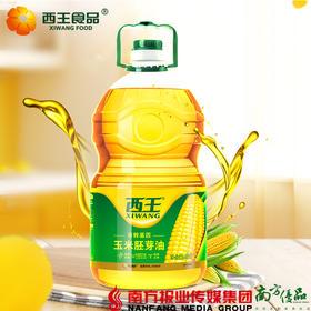 【珠三角包邮】西王 玉米胚芽油 5L/桶(次日到货)